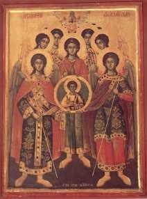 Sfintii Mihail si Gavriil