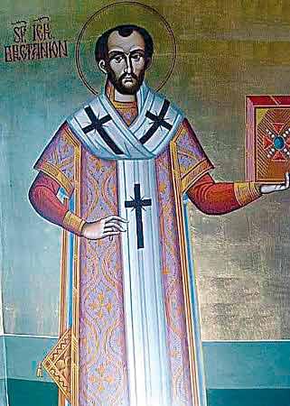 Sfantul Episcop Bretanion al Tomisului (Vetranion)