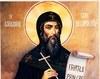 Sfantul Grigorie Decapolitul de la Manastirea...