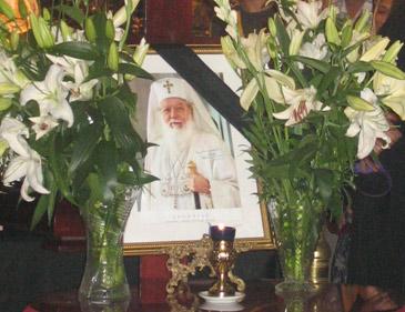 Prea Fericitul Parinte Patriarh Teoctist a trecut la cele vesnice