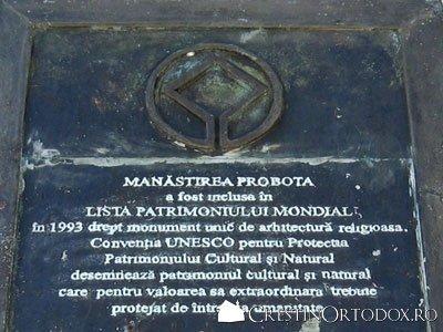 Manastirea Probota - Monument al Patrimoniului Mondial