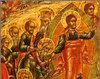 Paste - Invierea Domnului