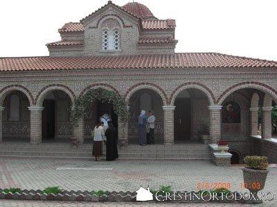 Manastirea Sfantul Efrem Sirul