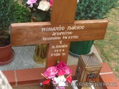 Manastirea Sfantul Ioan Teologul - Sourouti