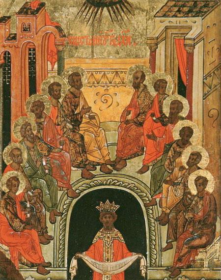 Pogorarea Sfantului Duh in iconografie