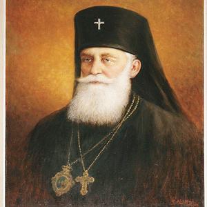 Mitropolitul Visarion Puiu, la 45 de ani de cand s-a suit la cer