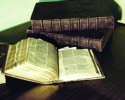 Citirea Sfintei Scripturi