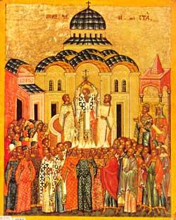 Icoana Inaltarii Sfintei Cruci