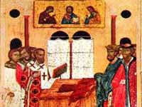 Camasa lui Hristos
