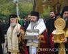 Moastele Sfintilor Vasile cel Mare si Grigorie Teologul