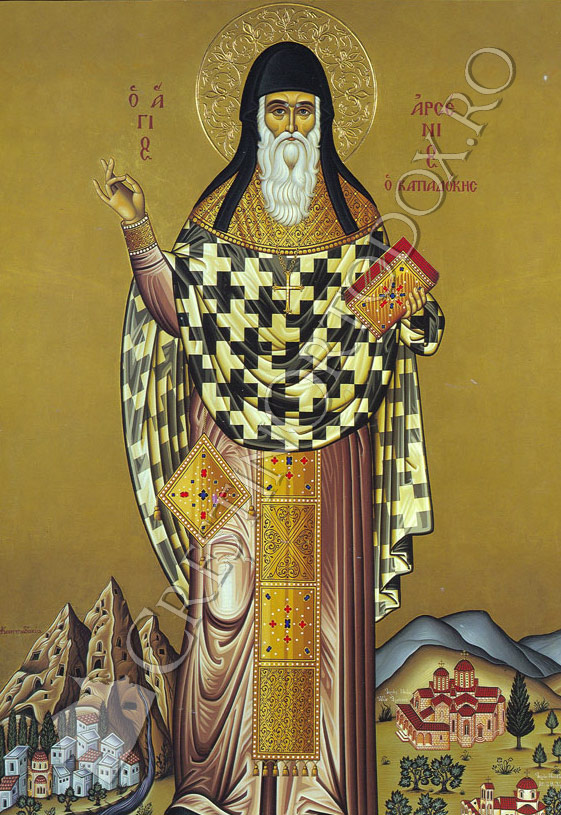 Sfantul Arsenie Capadocianul