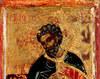Sfantul Mare Mucenic  Mina