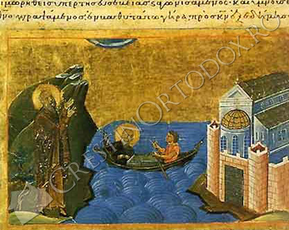 Teodor Studitul