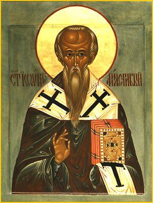 Acatistul Sfantului Ioan cel Milostiv
