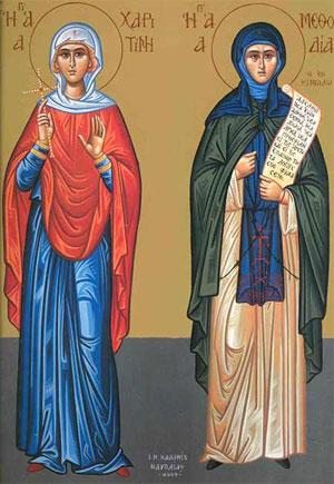 Statutul femeii in Biserica primara