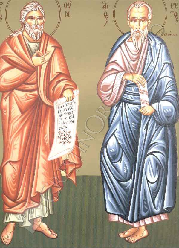 Sfantul Proroc Naum, Sfantul Filaret