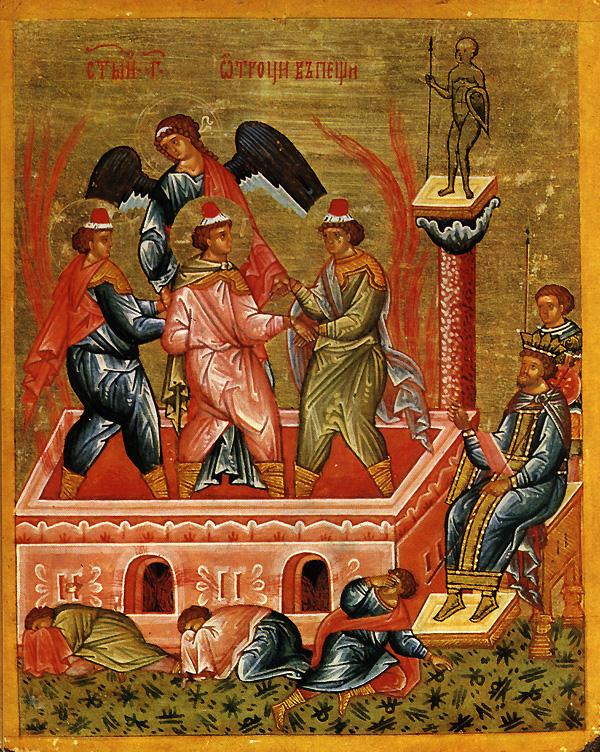 Sfintii Trei Tineri: Anania, Azaria si Misail