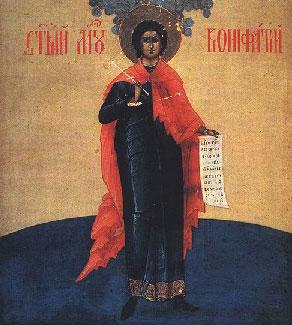 Sfantul Mucenic Bonifatie; Cuviosul Grichentie; Sfantul Trifon si Cuvioasa Aglaia