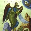 Sfantul Ioan Inaintemergatorul