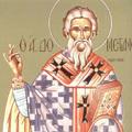 Sfantul Dometian al Melitinei Armeniei