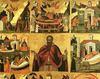 Cuviosul Teodosie cel Mare