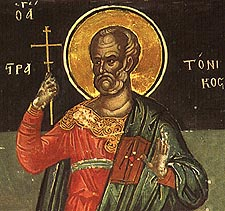 Sfintii Mucenici Ermil si Stratonic; Duminica dupa Botezul Domnului