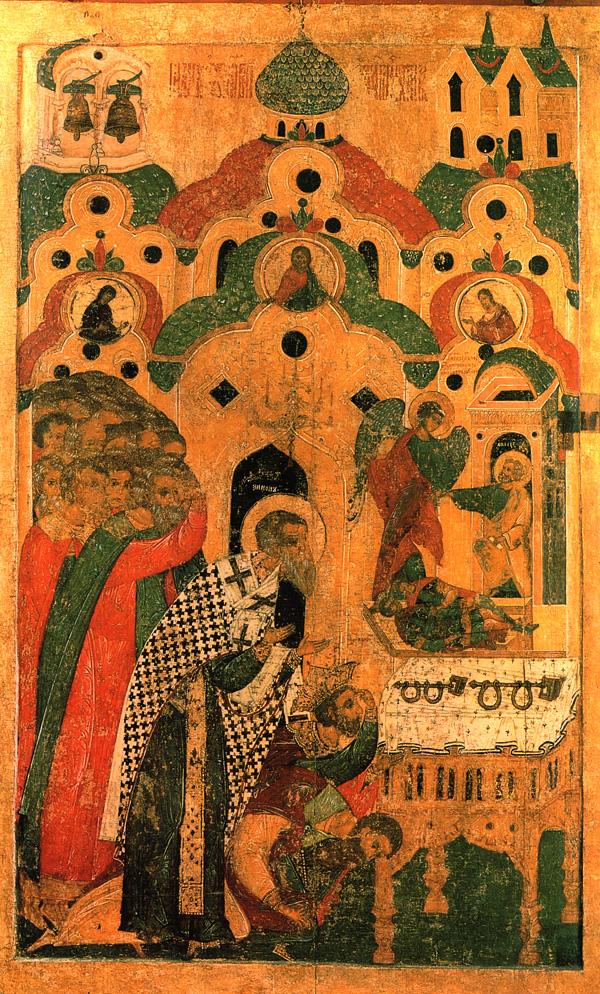 Cinstitele lanturi ale Sfantului Apostol Petru