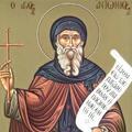 Sfantul Antonie cel Mare - 17 ianuarie