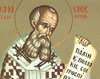 Sfantul Atanasie cel Mare