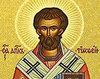 Sfantul Apostol Timotei; Sfantul Anastasie Persul