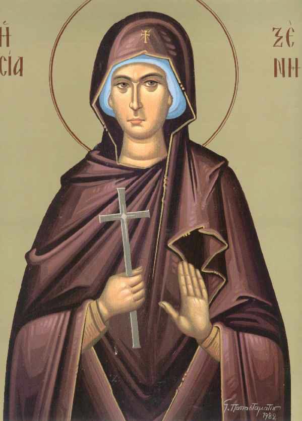 Sfanta Xenia Romana - 24 ianuarie