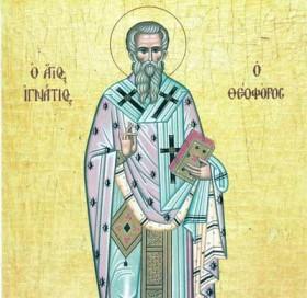 Aducerea moastelor Sfantului Ignatie Teoforul