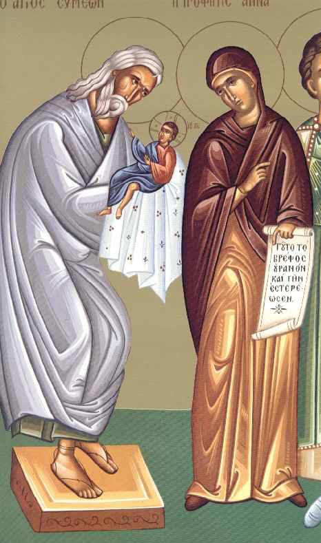 Dreptul Simeon si Sfanta Prorocita Ana - 03 februarie