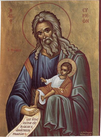 Sfantul si Dreptul Simeon si Sfanta Prorocita Ana