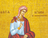Sfanta Mucenita Agata (Inceputul Triodului)