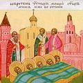 Aflarea Sfintilor Mucenici din Evghenia