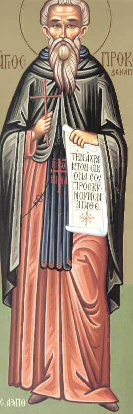 Sfantul Procopie Decapolitull