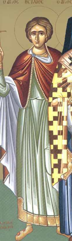 Sfantul Mucenic Isihie