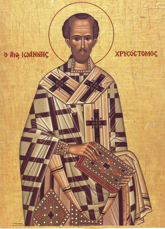 Dragostea pentru aproapele - Sfantul Ioan Gura de Aur