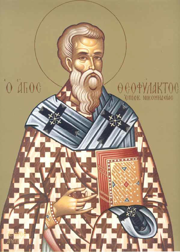 Sfantul Teofilact
