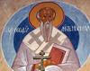 Sfantul Teofilact Marturisitorul, episcopul Nicomidiei