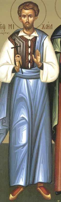 Sfantul Mucenic Mihail din Agrafa