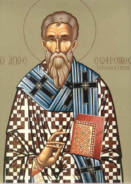 Sfantul Sofronie