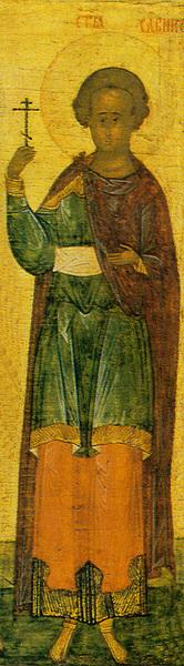 Sfantul Mucenic Sabin Egipteanul