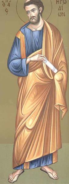 Sfantul Irodion