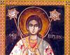 Sfantul Chiril diaconul