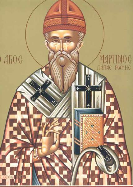 Sfantul Martin, papa al Romei