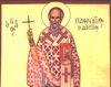 Sfantul Mucenic Pafnutie