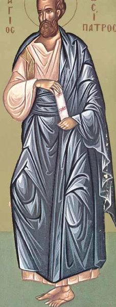 Sfantul Apostol Sosipatru