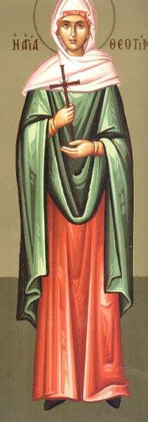 Sfanta Mucenita Teotima